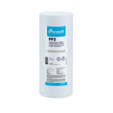 Ecosoft PP Meltblown Sediment BB10 5 micron